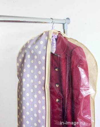 чехол для одежды