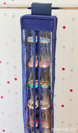 подвесной чехол для обуви